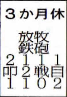 SnapCrab_NoName_2016-8-19_15-21-30_No-00